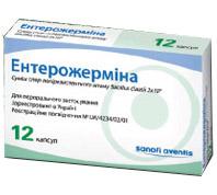 Enterogermina инструкция на русском - фото 6
