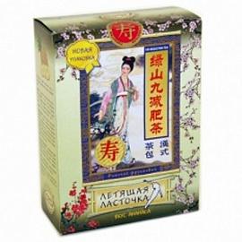 летящая ласточка чай для похудения цена